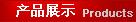上海欣运企业